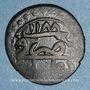 Monnaies Tunisie. Ottomans. Abdoul Hamid (1187-1203H).  Burbe 1188H. Tunis
