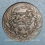 Monnaies Tunisie. Ottomans. Abdoul Mejid (1255-1277H = 1839-1861). 3 nasri 1268H (= 1851). Tunis