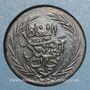 Monnaies Tunisie. Ottomans. Abdoul Mejid (1255-1277H = 1839-1861). 6 nasri 1266H (= 1849). Tunis