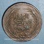 Monnaies Tunisie. Ottomans. Abdoul Mejid (1255-1277H = 1839-1861). 6 nasri 1269H (= 1852). Tunis