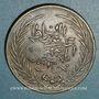 Monnaies Tunisie. Ottomans. Abdoul Mejid & Muhammad, bey (1272-76H = 1856-60). 1 kharub contremarqué /6 nasri
