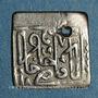 Monnaies Tunisie. Ottomans. Ahmed III (1115-1143H). Nasri (1)118H. Tunis
