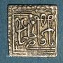 Monnaies Tunisie. Ottomans. Ahmed III (1115-1143H). Nasri (1)12xH. Tunis