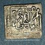 Monnaies Tunisie. Ottomans. Ahmed III (1115-1143H). Nasri (112)4H. Tunis