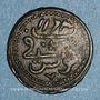 Monnaies Tunisie. Ottomans. Mahmoud I (1143-1168H). Kharub 1163H. Tunis