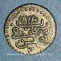 Monnaies Tunisie. Ottomans. Mahmoud I (1143-1168H). Kharub 1164H. Tunis