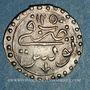 Monnaies Tunisie. Ottomans. Mahmoud II (1223-1255H). Kharub 1250H. Tunis