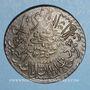 Monnaies Tunisie. Ottomans. Mahmud II (1223-1255H). 2 piastres 1245H. Tunis