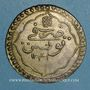 Monnaies Tunisie. Ottomans. Mahmud II (1223-1255H). Piastre 1241H. Tunis