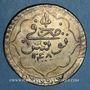 Monnaies Tunisie. Ottomans. Mahmud II (1223-1255H). Piastre 1248H. Tunis