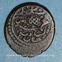 Monnaies Tunisie. Ottomans. Mehmet IV (1058-1099H). Mangir 1067H. Tunis