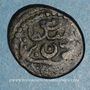 Monnaies Tunisie. Ottomans. Mehmet IV (1058-1099H). Mangir. Tunis