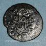 Monnaies Tunisie. Ottomans. Mustafa III (1171-1187H). Burbe 1172H. Tunis