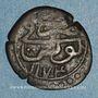 Monnaies Tunisie. Ottomans. Mustafa III (1171-1187H). Burbe 1174H. Tunis