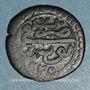 Monnaies Tunisie. Ottomans. Mustafa III (1171-1187H). Burbe 1175H. Tunis