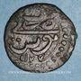 Monnaies Tunisie. Ottomans. Mustafa III (1171-1187H). Burbe 1177H. Tunis