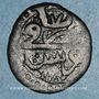 Monnaies Tunisie. Ottomans. Mustafa III (1171-1187H). Burbe 1180H. Tunis