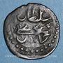 Monnaies Tunisie. Ottomans. Mustafa III (1171-1187H). Burbe bronze 1176H. Tunis
