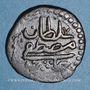 Monnaies Tunisie. Ottomans. Mustafa III (1171-1187H). Burbe bronze 1177H. Tunis