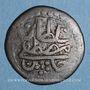 Monnaies Tunisie. Ottomans. Mustafa III (1171-1187H). Burbe bronze 1178H. Tunis