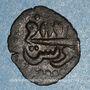 Monnaies Tunisie. Ottomans. Mustafa III (1171-1187H). Hafsi 117(6)H. Tunis