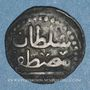 Monnaies Tunisie. Ottomans. Mustafa III (1171-1187H). Kharub 1172H. Tunis