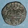 Monnaies Tunisie. Ottomans. Mustafa III (1171-1187H). Kharub 1174H. Tunis