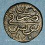 Monnaies Tunisie. Ottomans. Mustafa III (1171-1187H). Kharub 1177H. Tunis