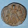 Monnaies Umayyades. Monnayage arabo-byzantin. 'Abd al Malik (65-86H = 685-705). Fals anonyme. Manjib