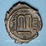 Monnaies Umayyades. Monnayage arabo-byzantin. Fals. Ilya Filistin (Jérusalemm). vers 74-77H