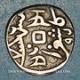 Monnaies Xin Kiang. Empire Chinois. Kuang-Hsu (1875-1908). 5 fen (12)95H = 1878, Kashghar (trilingue)