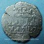 Monnaies Xin Kiang. Qarakhanides. Sulayman b. Yusuf (423-448H). Dirham billon 428H, Kashgar