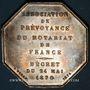 Monnaies Association de Prévoyance du Notariat de France 1870(74). Jeton octogonal argent