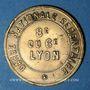 Monnaies Lyon (69). Garde Nationale Sédentaire. 8e du 6e. Jeton publicitaire