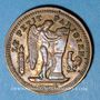 Monnaies Lyon (69). Le Petit Parisien. Grand Concours Lyonnais, 1er prix, 5 000 Fs