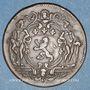 Monnaies Municipalité de Lyon. C. Perrichon. Jeton cuivre 1735