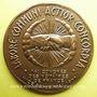 Monnaies Nice. 74e congrès des Notaires de France 1977. Jeton bronze. 36,8 mm