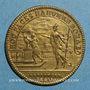 Monnaies Paris. Bâtiments du Roi. Louis XIV. Jeton cuivre n. d.