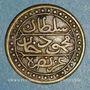 Monnaies Algérie. Commémoration de la victoire française de 1857. Médaille de propagande.