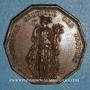 Monnaies Boulangerie de Paris, 1860. Médaille cuivre 31 mm
