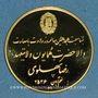 Monnaies Iran. 18e anniversaire du Prince héritier. 1978. Médaille or. 27 mm (900 /1000. 10,06 g)