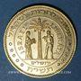 Monnaies Israel. 10e anniversaire de l'Indépendance. 1958. Médaille or. 916 /1000. 15,08 g
