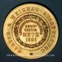 Monnaies Metz. Exposition Horticole et Vinicole, 1891. Médaille en or. 40 mm