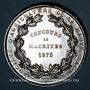 Monnaies Haute-Saône. Société d'agriculture. Concours de machines. 1875. Médaille en cuivre argenté