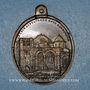 Monnaies Jérusalem. Confirmation du statut de l'Eglise du Saint Sépulcre. 1852. Médaille bronze