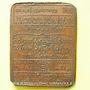 Monnaies Lille. Concours de 1855. Médaille en étain cuivré. 57 x 73 mm. N° IIII