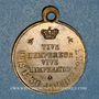 Monnaies Mariage de l'empereur Napoléon III et de l'impératrice Eugènie. 1853. Médaille cuivre jaune