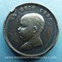 Monnaies Naissance du Prince impérial. 1856. Médaille en argent. 14 m. Gravée par Caqué