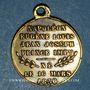 Monnaies Naissance du Prince impérial. 1856. Médaille en laiton. 23,50 mm