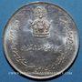 Monnaies Pahlavis. Muhammad Reza Shah (1320-1358H). Médaille du couronnement. Argent.  Aban 1346H